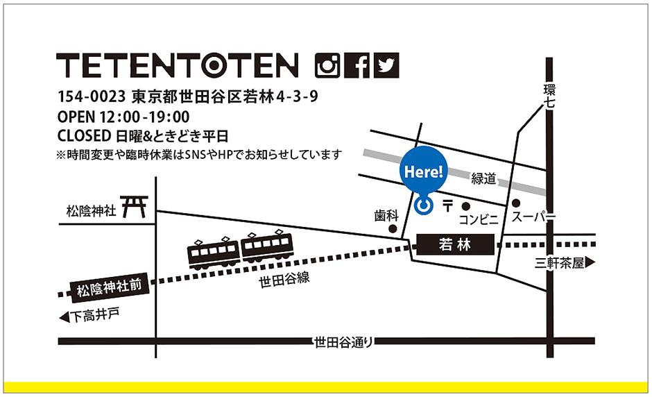 TETENTOTEN MAP